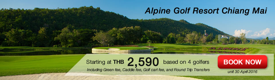 alpine-golf-resort-cm-home-april16-banner