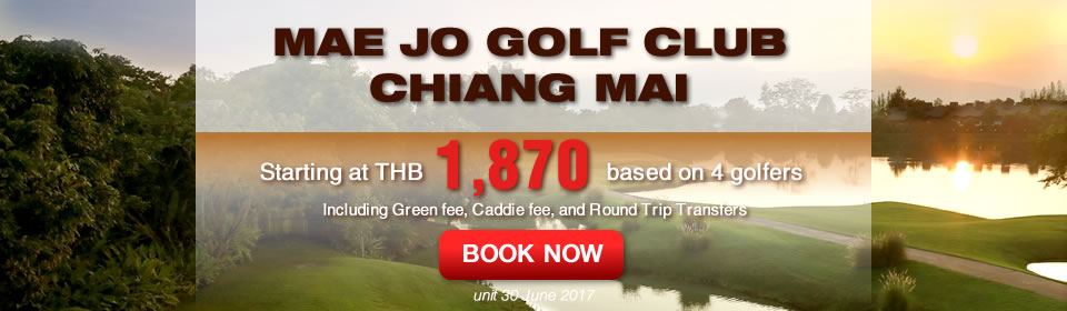 Mae Jo Golf Club | Chiang Mai Golf Festival 2017